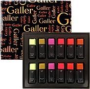 Galler ガレー ベルギー王室御用達 チョコレート ミニバー 12本入 2020年限定パッケージ (ギフトラッピング付)