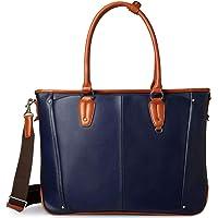 [グレヴィオ]一流の鞄職人が作る ビジネスバッグ ビジネストートバッグ トートバッグ 大容量 自立 メンズ B4 父の日