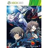 マブラヴ オルタネイティヴ トータル・イクリプス(限定版) - Xbox360
