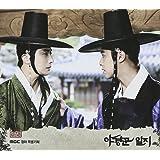 夜警日誌 OST Part 2 (MBC TVドラマ)(韓国盤)