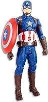"Marvel AVENGERS 12"" Electronic Captain America Action Figure - Kids Super Hero Toys - Ages 4+"