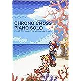 クロノ・クロス/ピアノソロ