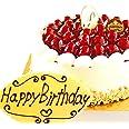 洋菓子店カサミンゴー 最高級洋菓子 シュス木苺 レアチーズケーキ (誕生日プレートセット, 15cm) 必ず日時指定便をお選びください。