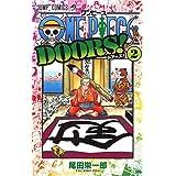 ONE PIECE DOORS! 2 (ジャンプコミックス)