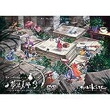 東方夢想夏郷3 DVD(通常版)[東方Project]