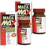 マカ・マックス84粒 (2個セット)