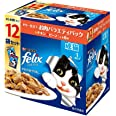 フィリックス キャットフード やわらかグリル 成猫 お肉バラエティ(チキン・ビーフ) 70グラム (x 12)