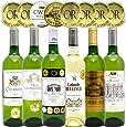 ヴェリタス シニアソムリエ厳選 直輸入 全て金賞ボルドー 辛口白ワイン6本セット((W0SK22SE))(750mlx6本ワインセット)