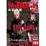 WeROCK Vol. 069