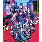 B-PROJECT THRIVE LIVE2020 -MUSIC DRUGGER- 初回生産限定盤 Blu-ray