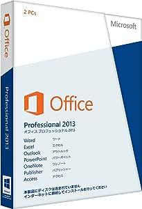 【旧商品/2016年メーカー出荷終了】Microsoft Office Professional 2013 [プロダクトキーのみ] [パッケージ] [Windows版](PC2台/1ライセンス)