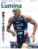 [雑誌]Triathlon Lumina(トライアスロン・ルミナ)2019年9月号