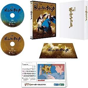 【メーカー特典あり】新作歌舞伎『風の谷のナウシカ』 オリジナル 卓上カレンダー2021付き [Blu-ray]