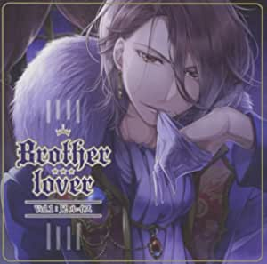ドラマCD「Brother lover」~Vol.1 兄:ルイス編~