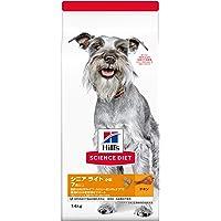 ヒルズ サイエンス・ダイエット ドッグフード 肥満傾向の高齢犬用 シニアライト 7歳以上 小粒 チキン 1.4kg