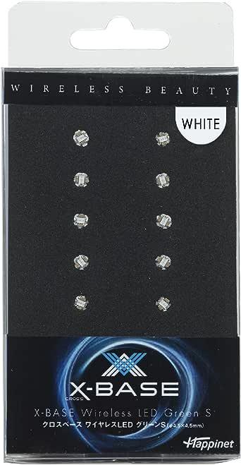 X-BASE(クロスベース) ワイヤレスLED ホワイトS