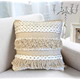 satTva Cushions - Boho Decorative Textured Cushion Covers for Sofa 45x45 - Woven Cotton Throw Pillow Covers - White Beige Lar