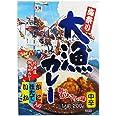 高島食品 大漁カレー 200g×2個