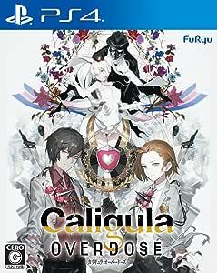 Caligula Overdose/カリギュラ オーバードーズ  - PS4