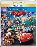カーズ2 MovieNEX [ブルーレイ+DVD+デジタルコピー(クラウド対応)+MovieNEXワールド] [Blu…