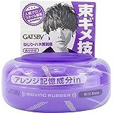 Gatsby Moving Rubber Wild Shake Hair Wax 80g/2.8oz