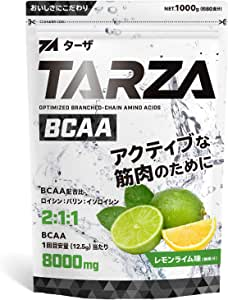 TARZA(ターザ) BCAA 8000mg アミノ酸 クエン酸 パウダー レモンライム風味 国産 1kg