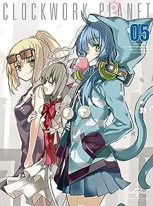 クロックワーク・プラネット 第5巻 (初回限定版) [Blu-ray]