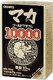 オリヒロ マカゴールドマグナム10000 60粒