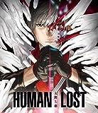 HUMAN LOST 人間失格 Blu-ray