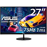 ASUS VL278H 27-inch Eye Care Monitor, 1ms, 75Hz, Adaptive-Sync/FreeSync, Frameless, Slim, Wall Mountable, Flicker Free, Blue