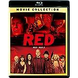 RED/レッド ブルーレイ 2ムービー・コレクション [Blu-ray]