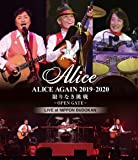 『ALICE AGAIN 2019-2020 限りなき挑戦 -OPEN GATE-』LIVE at NIPPON BUDOKAN[Blu-ray]