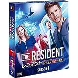 レジデント 型破りな天才研修医 シーズン1 (SEASONSコンパクト・ボックス) [DVD]