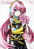 初音ミクGraphics Character Collection CV03  巡音ルカedition