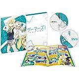 ゲーマーズ!第4巻〈初回限定版〉 [Blu-ray]