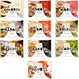 K&K だし麺 (マツコの知らない世界で紹介) tabete 全国 食べ比べセット人気トップ10 (各1食10種) (BellshopオリジナルギフトBOX入り)