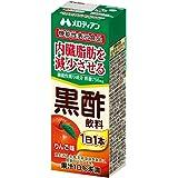 黒酢飲料(機能性表示食品) (りんご) 200ml 24本
