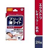 ブリーズライト エクストラ レギュラー 肌色 鼻孔拡張テープ 快眠・いびき軽減 24枚入