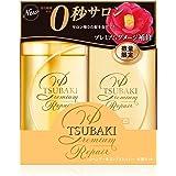 TSUBAKI(ツバキ) プレミアムリペア ヘアコンディショナー 詰め替え みずみずしいフローラルフルーティーの香り 体感セット 490mL + 490mL