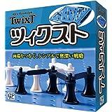 ツィクスト TwixT 囲碁から着想されたボードゲーム
