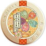 LUPICIA (ルピシア) 2020 9221 SAKURA ROOIBOS 50g限定デザイン缶入 リーフ
