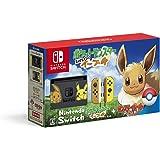 Nintendo Switch ポケットモンスター Let's Go! イーブイセット (モンスターボール Plus付き…