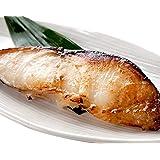 【魚処 門永】【銀だら西京漬 約90gx3切】母の日 西京漬け 西京焼き 西京焼 魚 ギフト 贈り物 内祝い お返し 出産 プレゼント 食べ物 食品