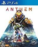 Anthem(アンセム) (特典なし) - PS4
