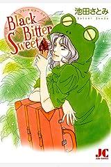 Black Bitter Sweet (ジュディーコミックス) Kindle版
