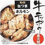 K&K 缶つまホルモン 牛テッポウ 直火焼 60g