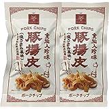 食仙人珍味 豚揚皮(ポークチップ) 20g ×2袋
