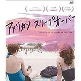アメリカン・スリープオーバー [Blu-ray]