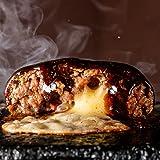 bonbori ( ぼんぼり ) 究極のひき肉で作る 牛100% ビーフハンバーグ ( 約200g×8個 / チーズ入り ) 無添加 お取り寄せ 冷凍 ギフト 贈り物 御歳暮