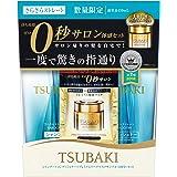 TSUBAKI(ツバキ) 待ち時間0秒サロン体感セット さらさらストレート(通常容量&マスクパウチ付き) 450mL×2+15g